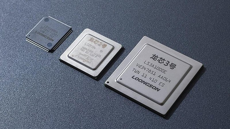 Loongson 3A4000 processor made by China is about to appear on new BYD laptops