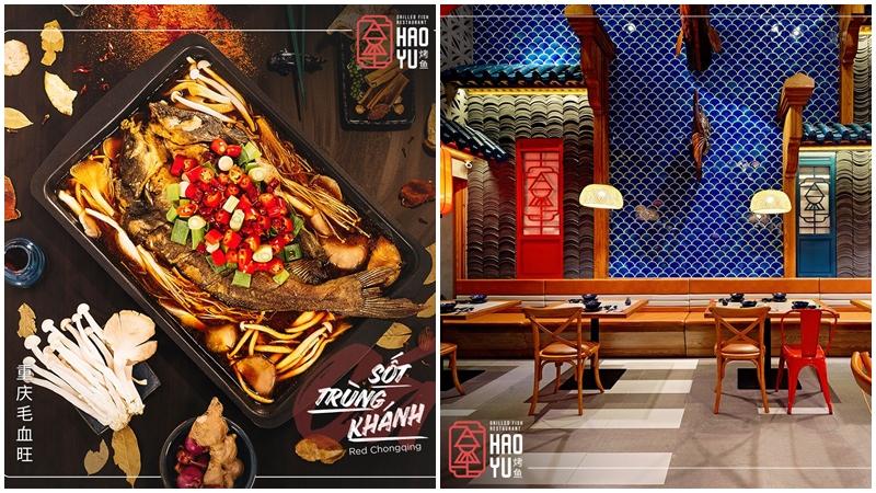 Hao Yu - Grilled Fish Restaurant