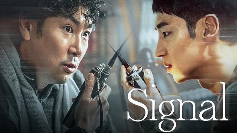 Signal - Tín hiệu