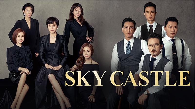 Sky Castle (Lâu Đài Trên Không)