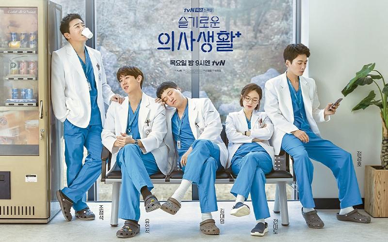 Hospital Playlist (Chuyện Đời Bác Sĩ)