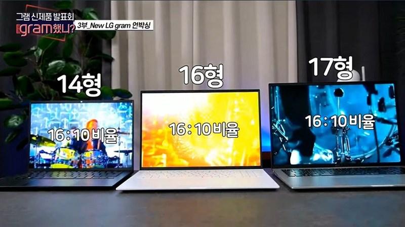 Laptop LG Gram 2021 ra mắt với vi xử lý Tiger Lake và một mẫu 16 inch