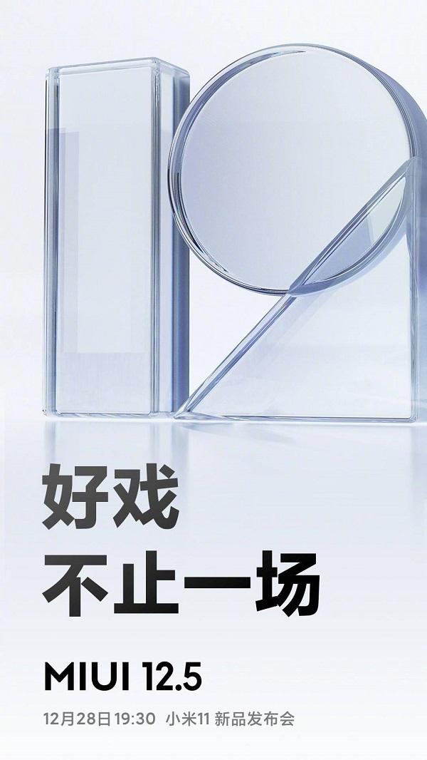 MIUI 12.5 sẽ được công bố vào 28/12