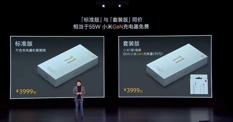 Xiaomi bán cả hai phiên bản không và có củ và cáp sạc cùng một mức giá