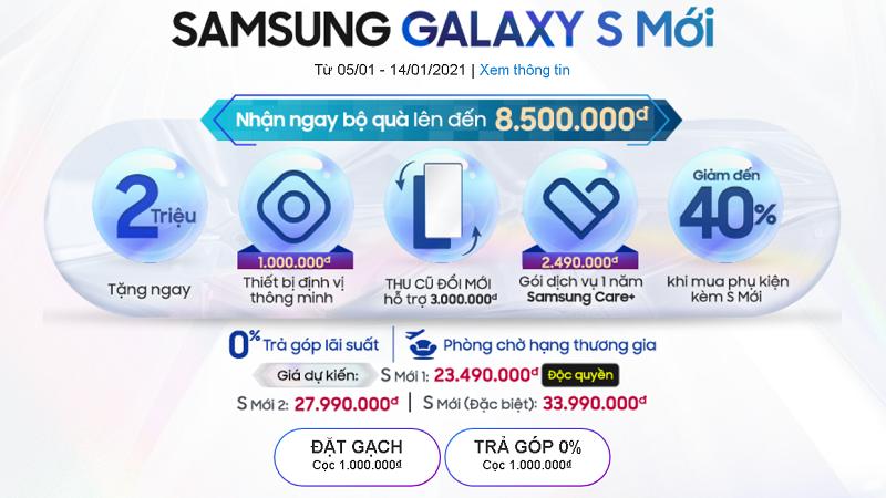 Chương trình đặt gạch Samsung Galaxy S mới