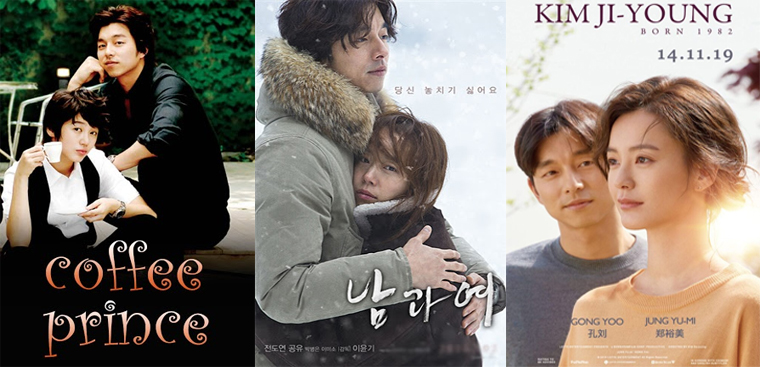 Yêu tinh Gong Yoo và 11 bộ phim ấn tượng nhất trong sự nghiệp diễn xuất 18 năm