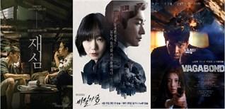 Top 6 bộ phim Hàn quốc chủ đề chính trị hay nhất, hấp dẫn đến phút cuối cùng