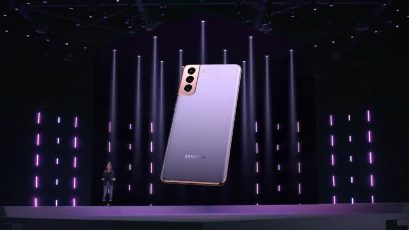 Galaxy S21 ra mắt