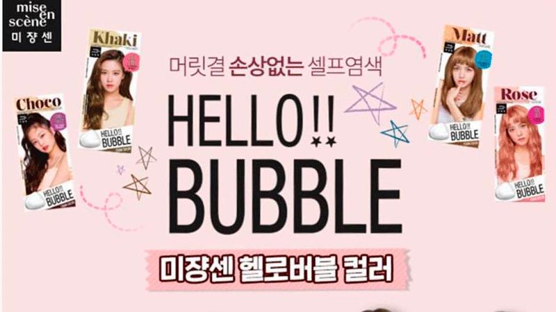 Mise en scene - Hello bubble foam hair color