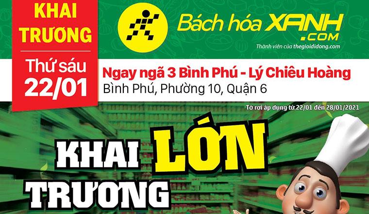 Cửa hàng Bách hoá XANH tại Bình Phú, Phường 10, Quận 6 khai trương ngày 22/01/2021