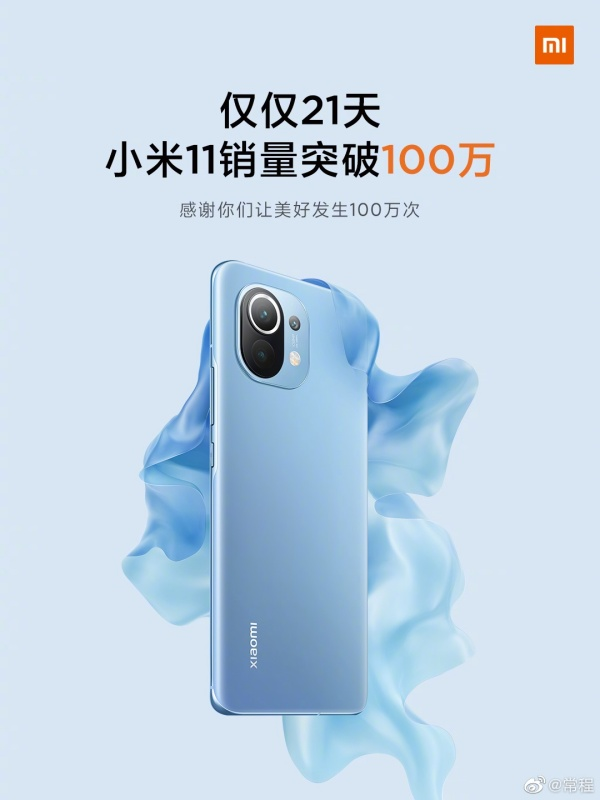 Xiaomi đã bán được hơn 1 triệu chiếc Mi 11 chỉ trong 21 ngày