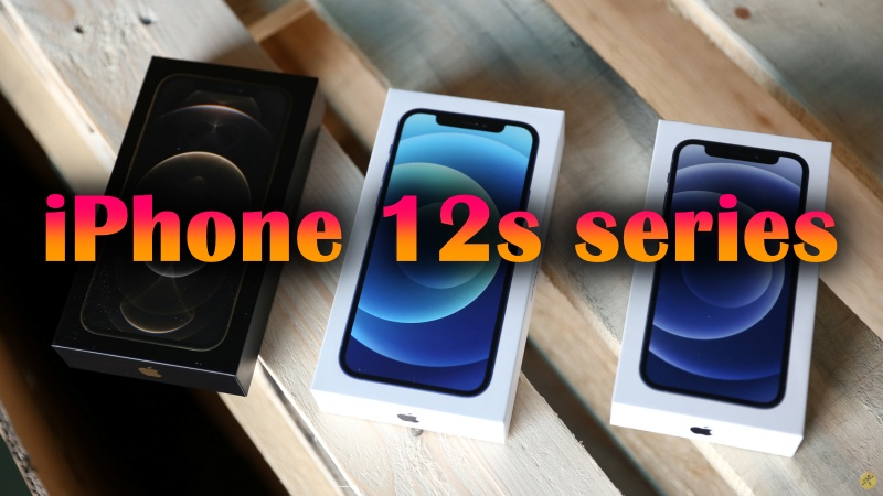 Đây là bằng chứng cho thấy iPhone 2021 sẽ được gọi là iPhone 12s