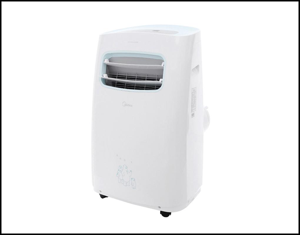 Máy lạnh di động mini là gì?