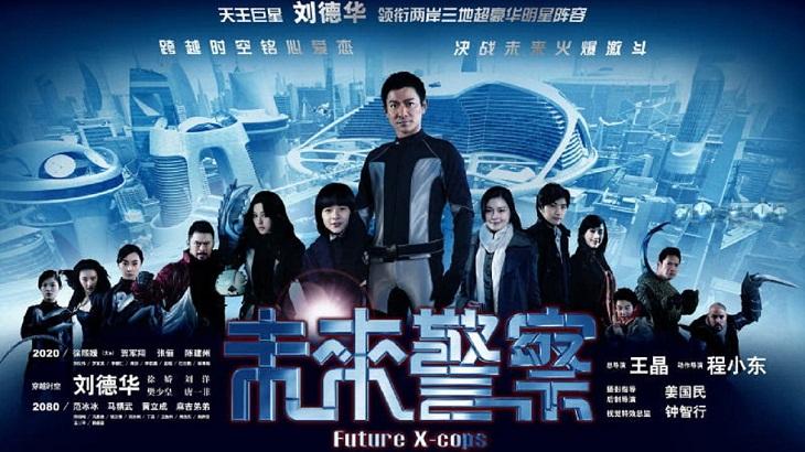 Cảnh Sát Tương Lai - Future X-Cops (2010)