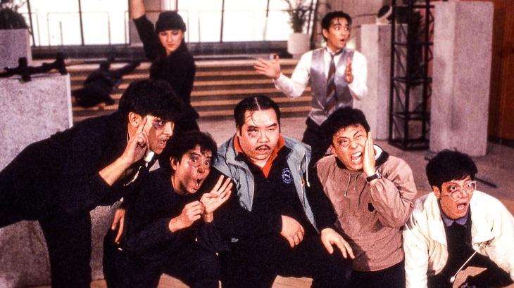 Đại Phúc Tinh - Lucky Stars Go Places (1986)
