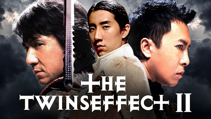 Thiên Cơ Biến 2: Hoa Đô Đại Chiến - The Twins Effect II (2004)