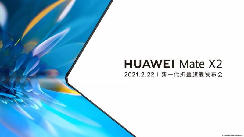 Huawei Mate X2 teaser photo from Huawei