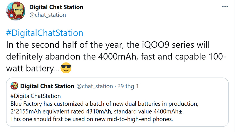 iQOO 9 will have a larger capacity battery and 120 W super fast charging