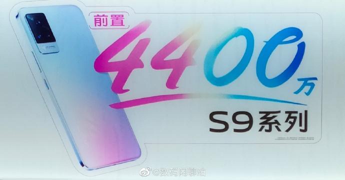 Rò rỉ poster quảng cáo Vivo S9
