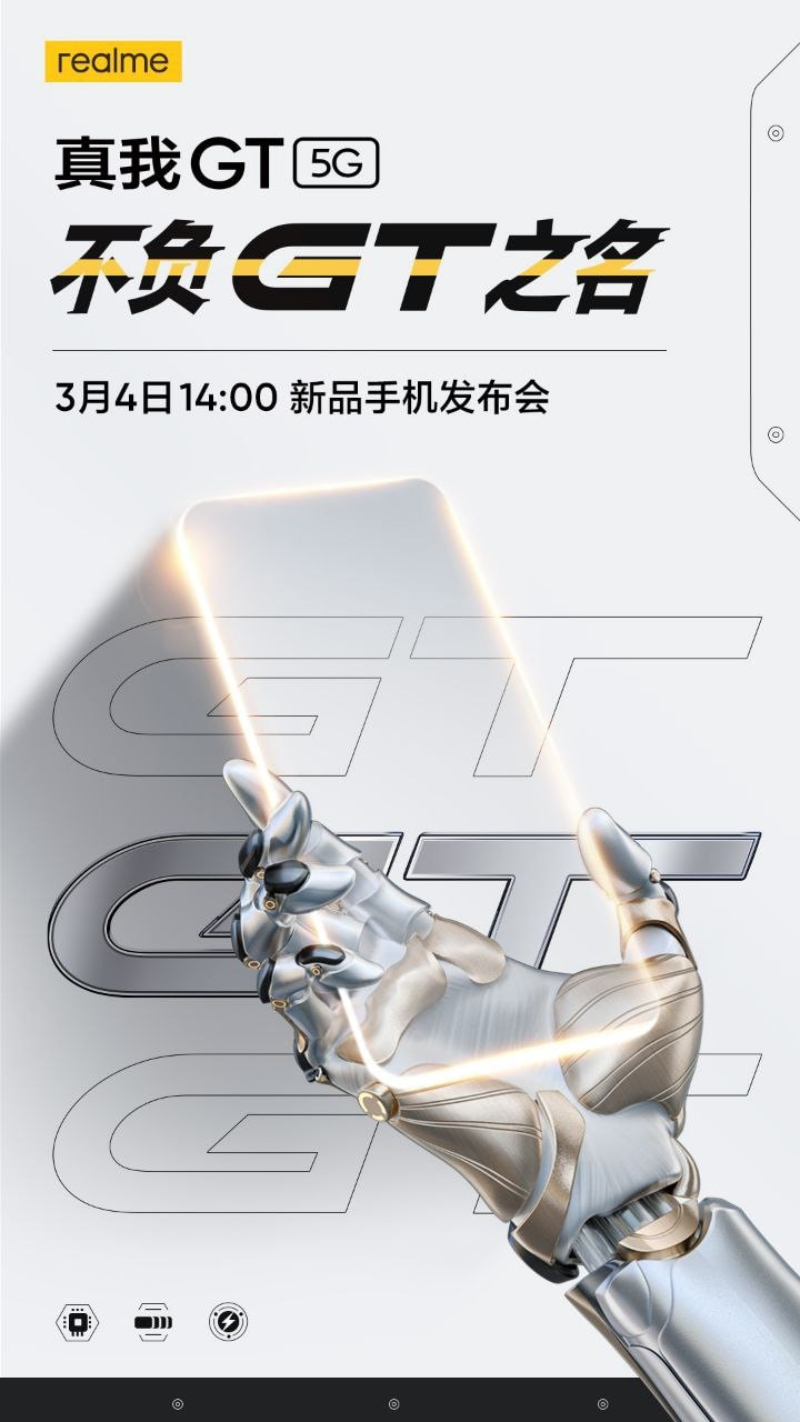 Poster about Realme GT posted by Realme not long ago