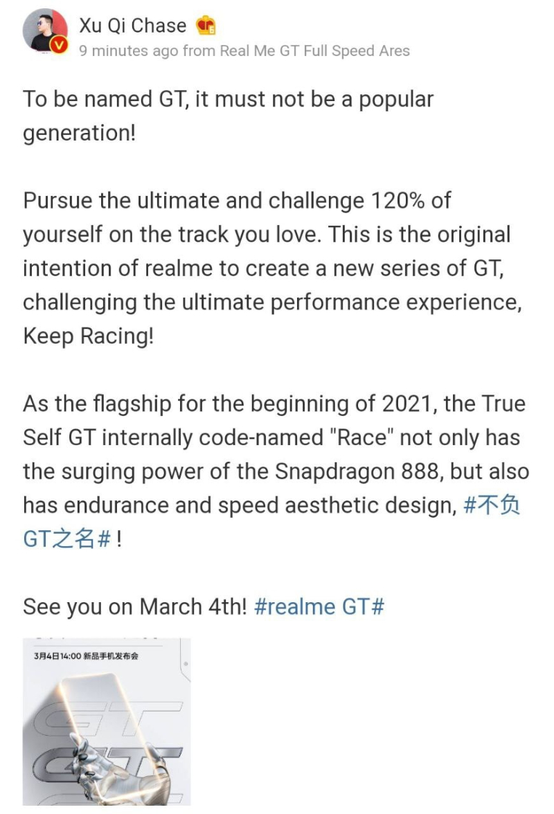 Realme GT 5G launch date information