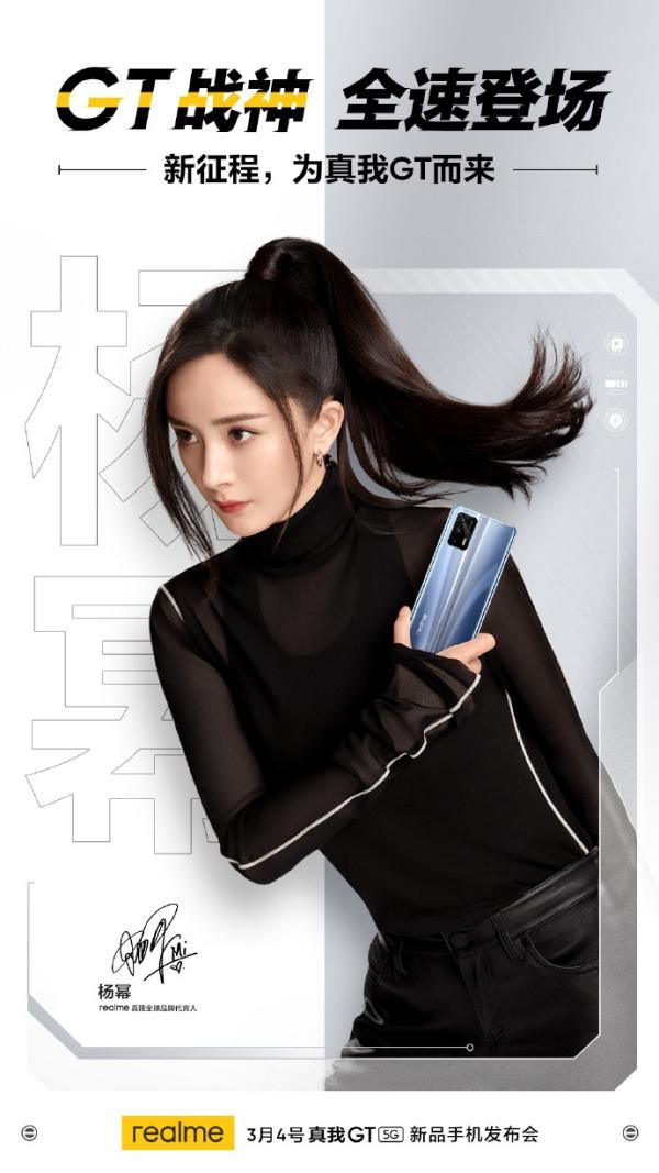 Diện mạo của Realme GT 5G được tiết lộ trong poster mới
