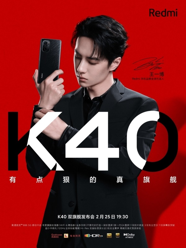 Redmi K40 lộ diện với mặt lưng bao đẹp, Vương Nhất Bác sẽ trở thành đại sứ thương hiệu cho dòng smartphone này