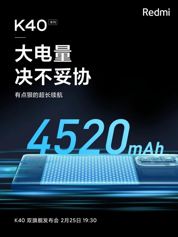 Redmi tung teaser xác nhận dung lượng pin của dòng K40