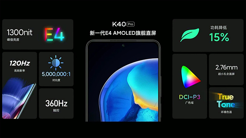 Xiaomi Redmi K40 Pro will have a 120Hz screen refresh rate and a 360Hz touch sampling frequency