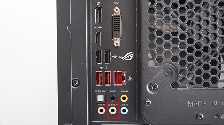 Cổng âm thanh 3.5 mm trên máy tính