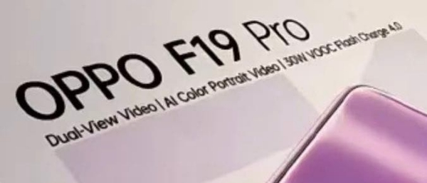 OPPO F19 Pro lộ poster thông số kỹ thuật
