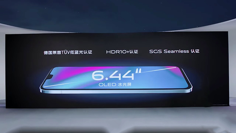 Vivo S9 will have a large screen size and a smooth 90 Hz refresh rate