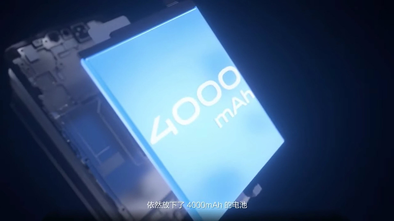 Vivo S9 is equipped with a 4,000 mAh battery and 33W fast charging