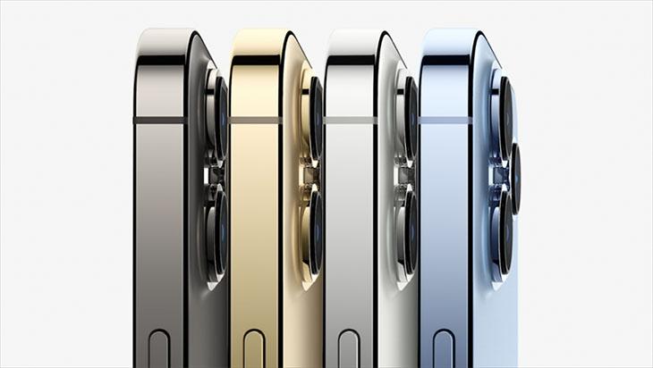 4 phiên bản màu trên iPhone 13 Pro