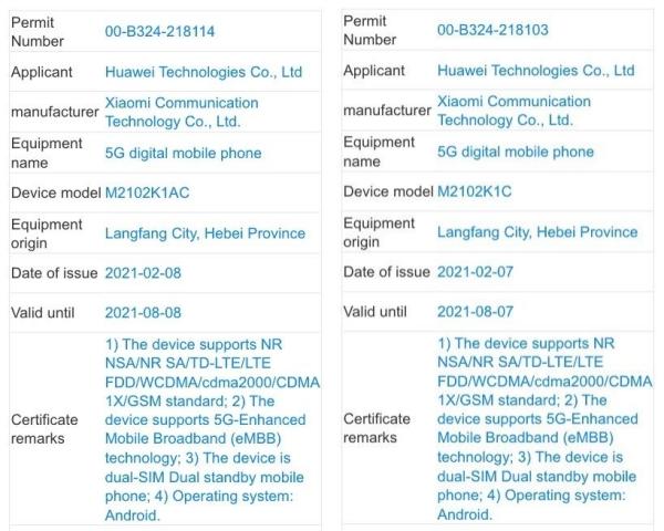 Xiaomi M210K1AC và M2102K1C được TENAA chứng nhận