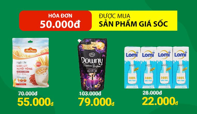 Từ 15/3 - 18/3, mua hóa đơn 50.000đ trở lên được mua nhiều sản phẩm ưu đãi