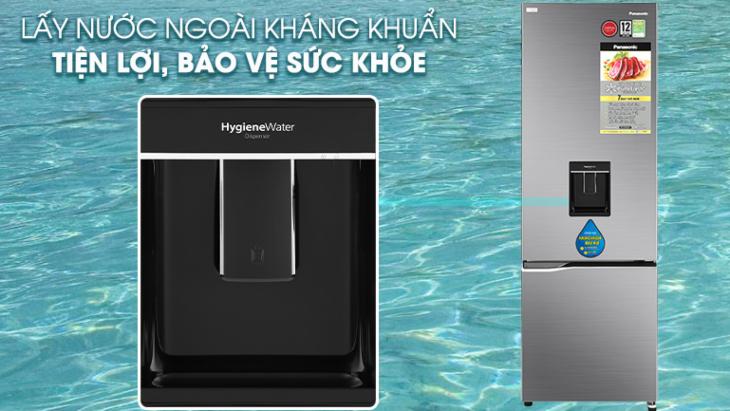 Khay lấy nước ngoài tiện lợi trên tủ lạnh Panasonic Inverter dòng BV-WK/WS