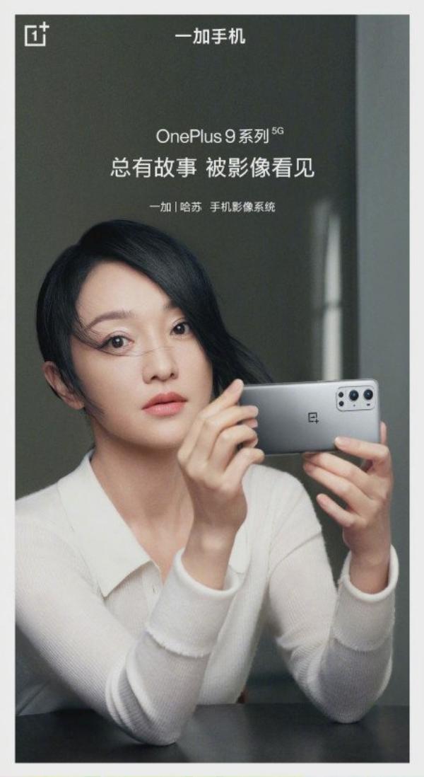 Châu Tấn đang cầm trên tay OnePlus 9 Pro