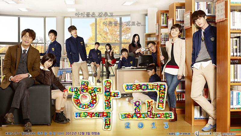 School 2013 – Chuyện Học Đường