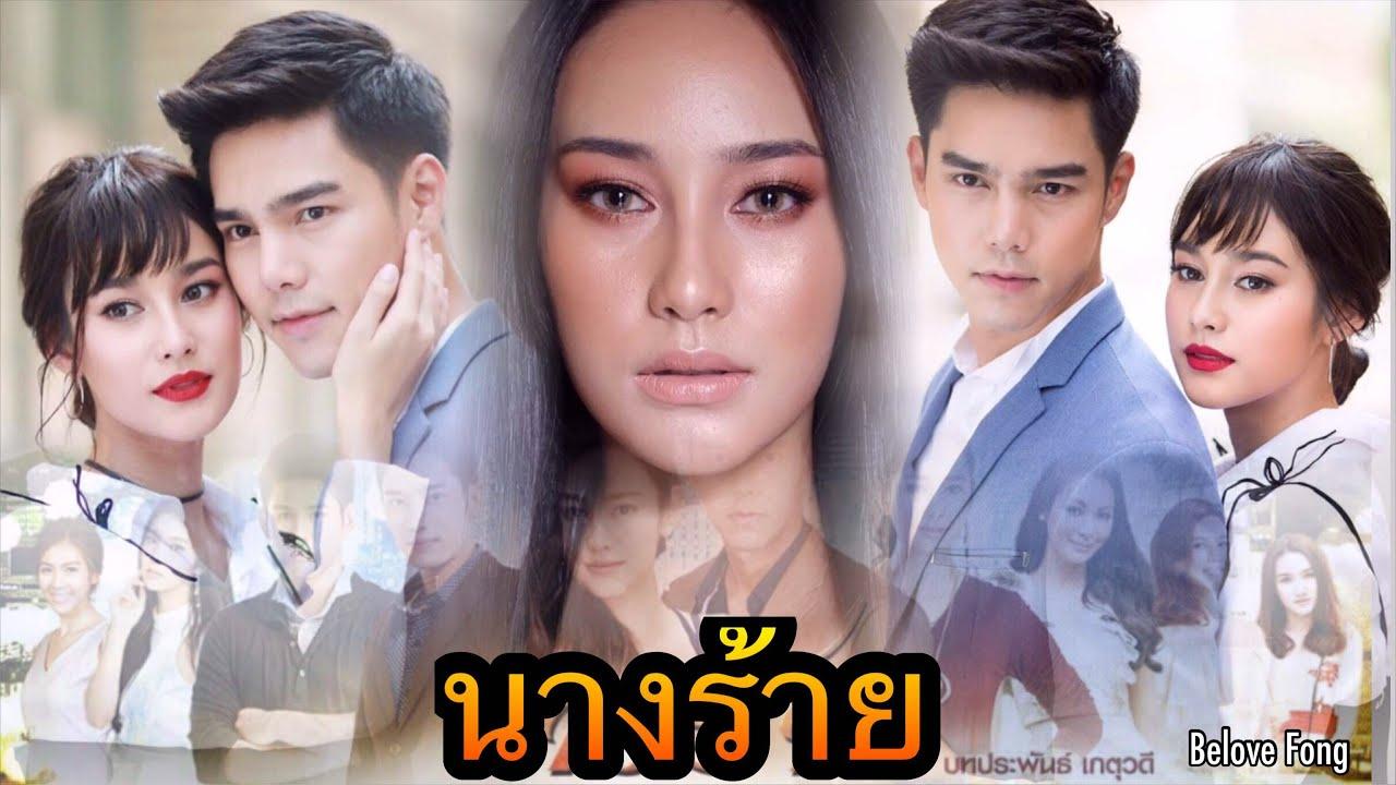 Phim Thái Lan hay nhất 2019