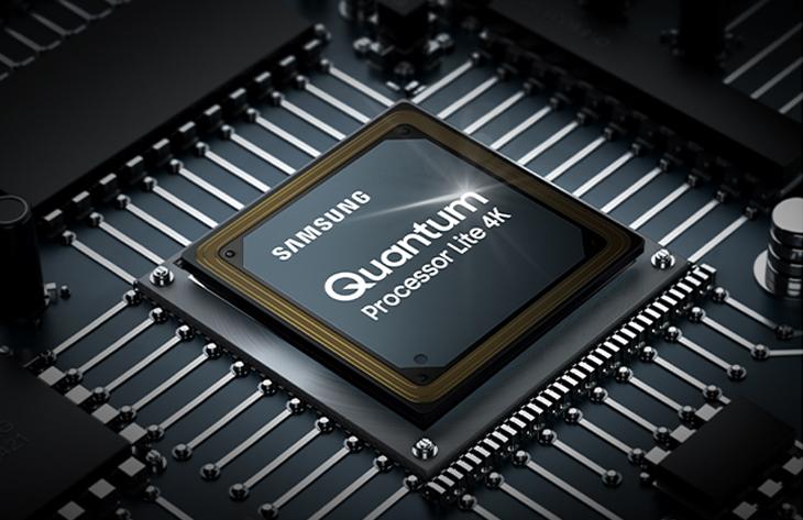 Quantum 4K Processor Lite