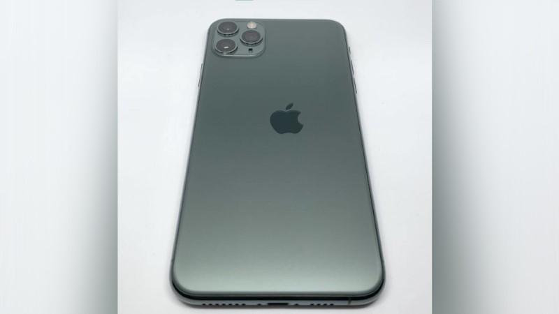 iPhone 11 Pro Max lỗi lệch táo