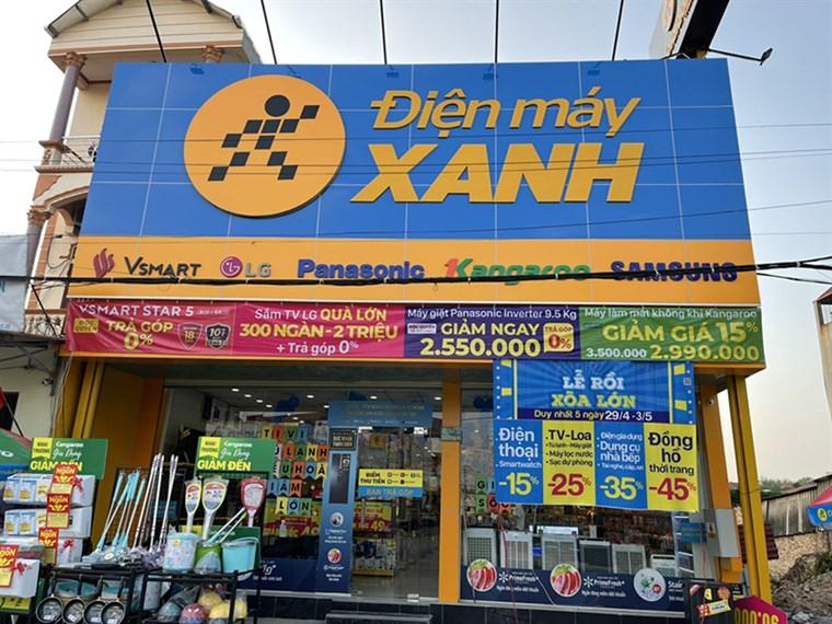 Siêu thị điện máy xanh tại Tổ dân phố Hương, Thị trấn Tân An, Huyện Yên Dũng, Tỉnh Bắc Giang