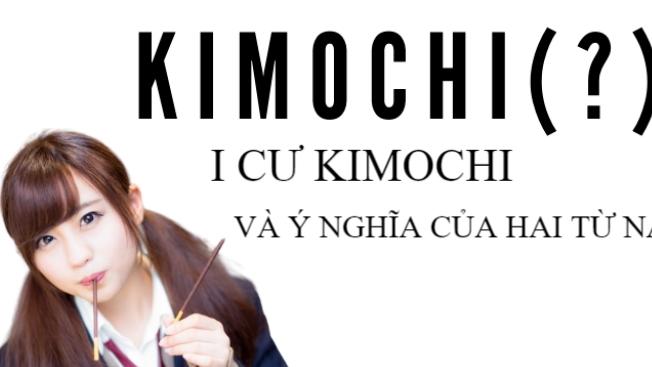 Kimochi.Co