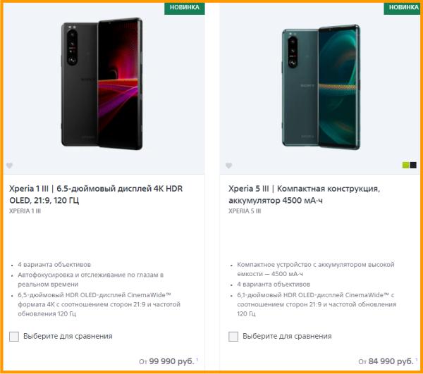 Giá bán của Sony Xperia 1 III và Xperia 5 III ở Nga