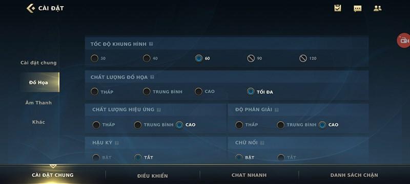Configure League of Legends: Rapid War