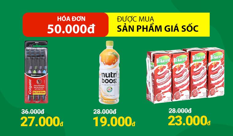 Từ 26/3 - 28/3, hóa đơn 50.000đ sẽ được mua nhiều sản phẩm với giá ưu đãi