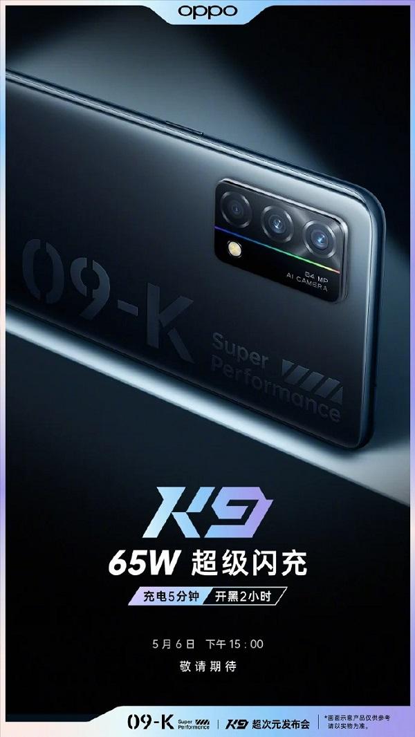 OPPO K9 5G revealed a render with a mole screen, 3 rear cameras and a fingerprint sensor hidden under the screen