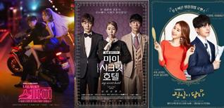 Nữ phụ xuất sắc Yoo In Na và những bộ phim hay, ấn tượng nhất