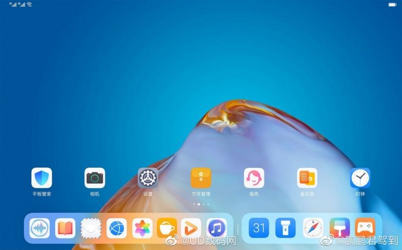 Ảnh chụp màn hình trên Huawei MatePad Pro 2 chạy HarmonyOS 2.0